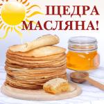 Masliana_1